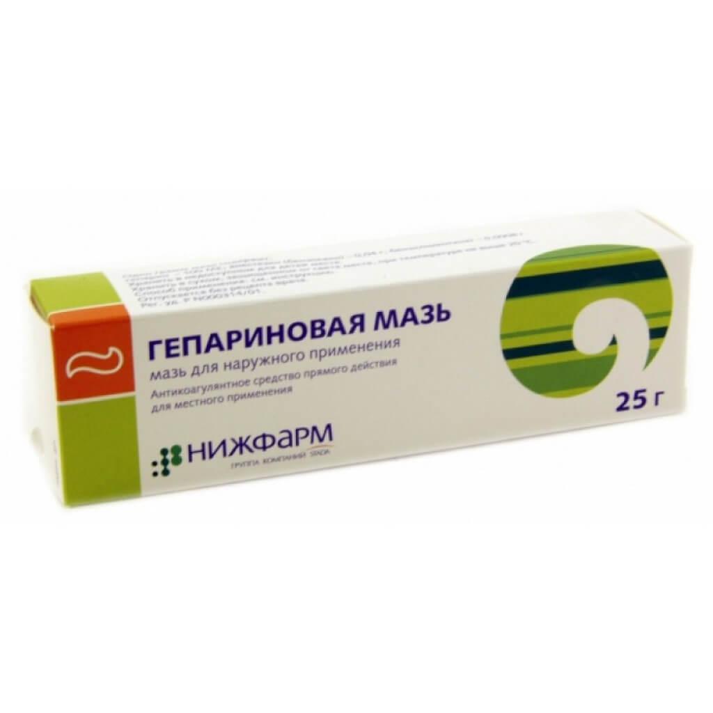 unguent cu troxevasină pentru osteochondroză